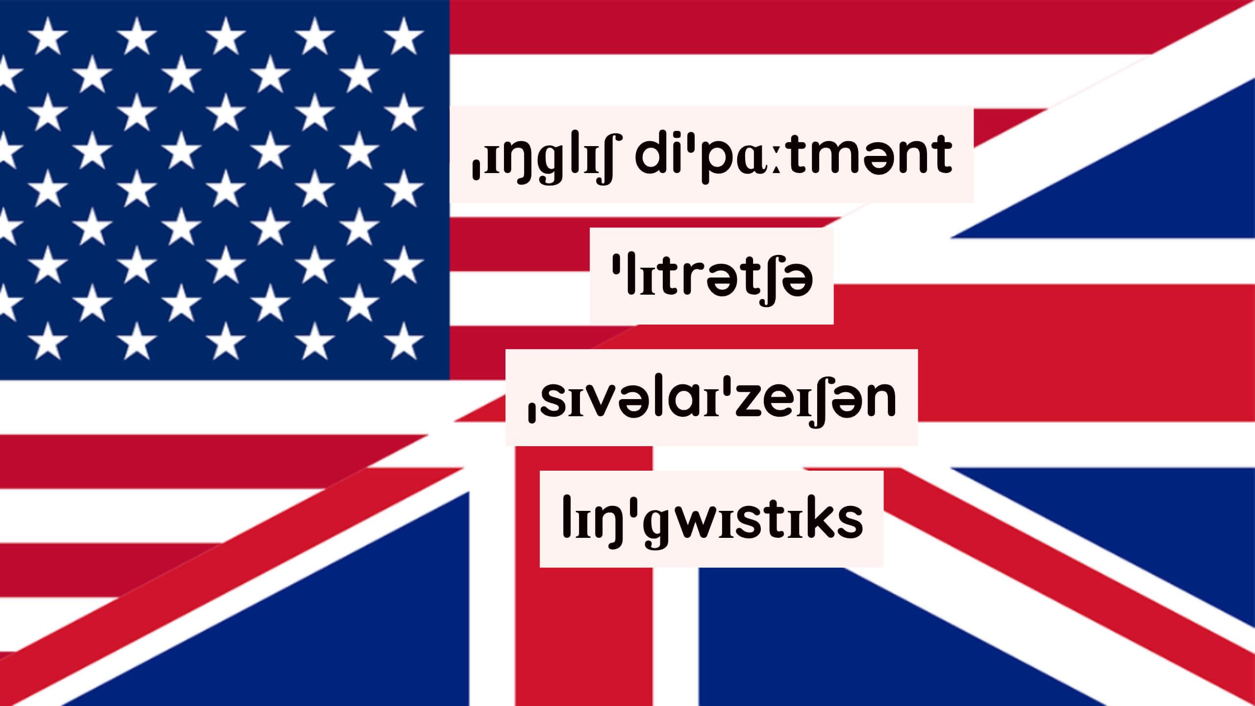 LLCER Anglais